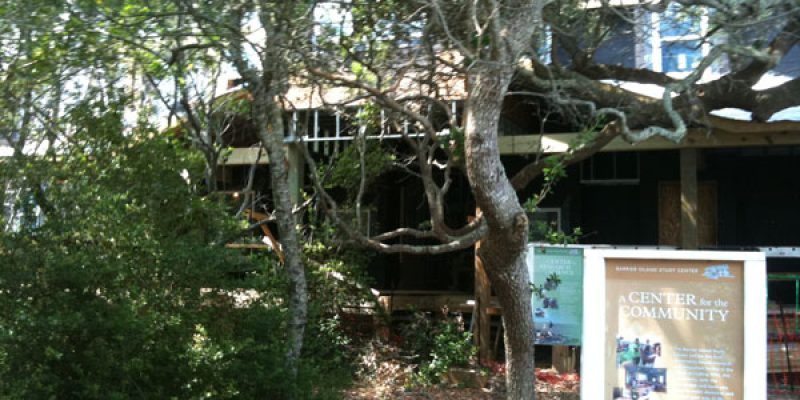 Barrier Island Study Center